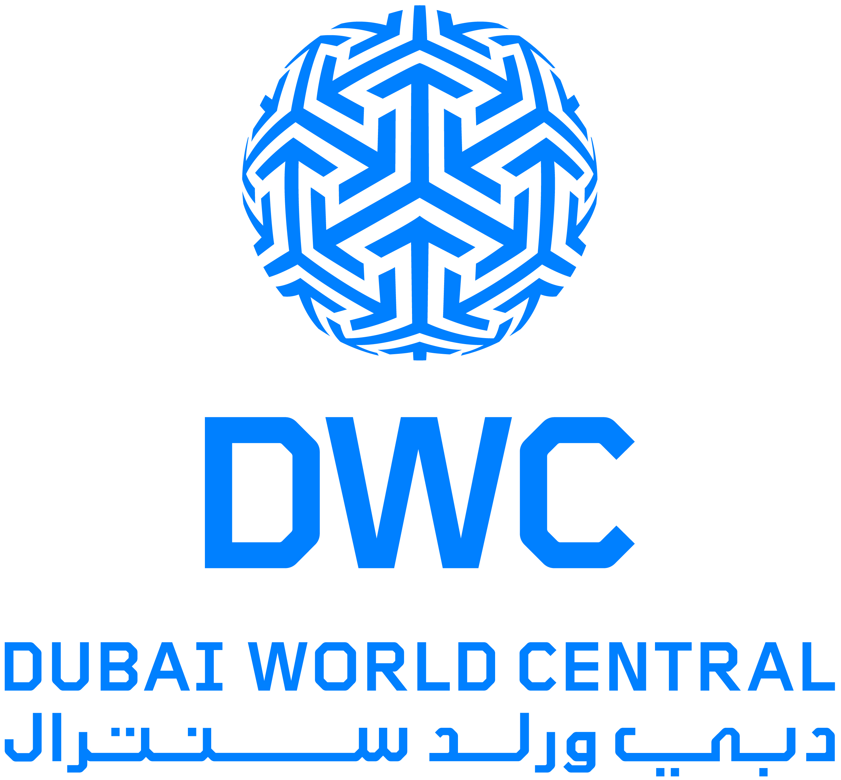 Uae free zones dubai world central gumiabroncs Image collections